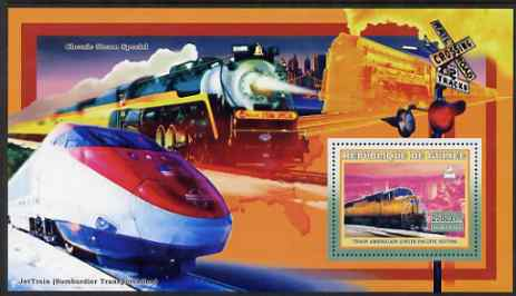 Guinea - Conakry 2006 American Trains perf s/sheet #4 containing 1 value (Union Pacific SD70M) unmounted mint