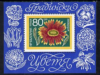 Bulgaria 1974 Flowers perf m/sheet SG MS 2339, Mi BL 50A
