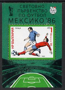Bulgaria 1985 Football World Cup perf m/sheet SG MS 3267 (Mi BL 155A)