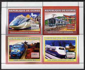Guinea - Conakry 2006 Japanese Trains perf sheetlet containing 4 values unmounted mint