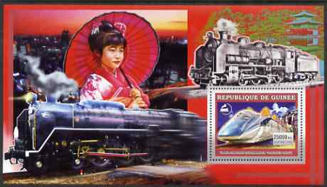 Guinea - Conakry 2006 Japanese Trains perf s/sheet #1 containing 1 value (Fastech 360S) unmounted mint