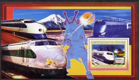 Guinea - Conakry 2006 Japanese Trains perf s/sheet #4 containing 1 value (Shinkansen E2) unmounted mint