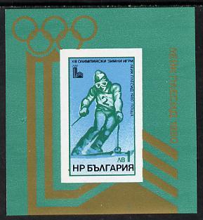 Bulgaria 1979 Lake Placid Winter Olympics perf m/sheet SG MS 2799, Mi BL 94A