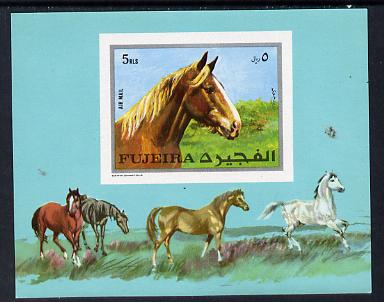 Fujeira 1970 Horses imperf m/sheet (Mi BL 33B) unmounted mint