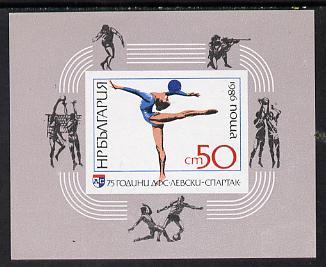 Bulgaria 1986 Sport (Gymnastics) imperf m/sheet SG MS 3340 (Mi BL 165A)