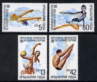Bulgaria 1985 Swimming Championships set of 4, SG 3257-60 (Mi 3380-83)