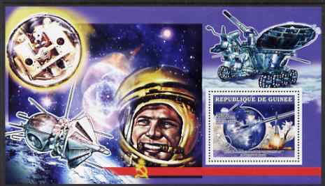 Guinea - Conakry 2006 Space Anniversaries #1 - Sputnik perf s/sheet unmounted mint