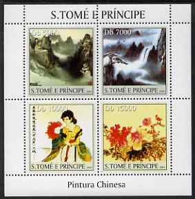 St Thomas & Prince Islands 2004 Chinese Paintings perf sheetlet containing 4 values unmounted mint, Mi 2519-22