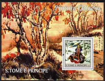 St Thomas & Prince Islands 2004 Chinese Paintings perf s/sheet containing 1 value unmounted mint  Mi BL 492