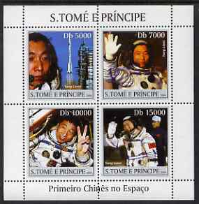 St Thomas & Prince Islands 2004 Chinese Astronauts perf sheetlet containing 4 values unmounted mint, Mi 2574-77