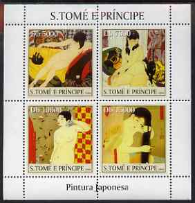 St Thomas & Prince Islands 2004 Japanese Paintings perf sheetlet #1 containing 4 values unmounted mint, Mi 2683-86