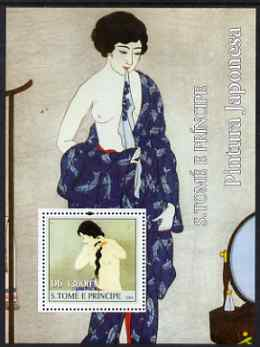 St Thomas & Prince Islands 2004 Japanese Paintings perf s/sheet #2 containing 1 value unmounted mint  Mi BL 524