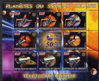 Djibouti 2007 50th Anniversary of Space Travel - Planets of the Solar System seen by the Hubble Telescope #1 perf sheetlet containing 8 values plus label unmounted mint