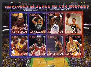 Malawi 2007 Basketball Greatest Players in NBA History perf sheetlet containing 8 values unmounted mint