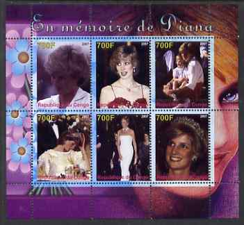 Congo 2007 Princess Diana perf sheetlet containing 6 values unmounted mint