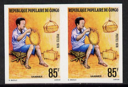Congo 1978 Basket Weaving 85f in unmounted mint imperf pair on glazed ungummed paper (as SG 645)