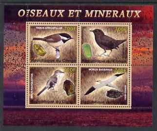 Congo 2007 Birds & Minerals #1 perf sheetlet containing 4 values unmounted mint