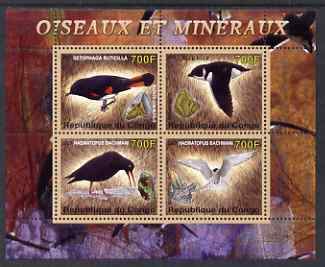 Congo 2007 Birds & Minerals #2 perf sheetlet containing 4 values unmounted mint
