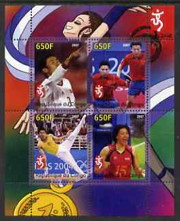 Congo 2007 Beijing Olympics perf sheetlet #1 containing 4 values unmounted mint