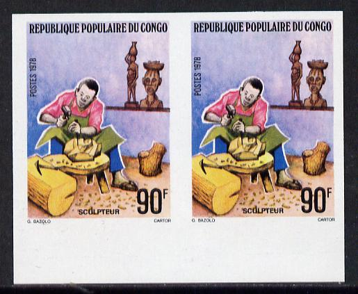 Congo 1978 Wood Sculpture 90f in unmounted mint imperf proof pair on glazed ungummed paper (as SG 646), stamps on crafts    sculpture