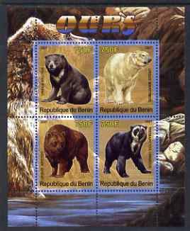 Benin 2007 Bears perf sheetlet containing 4 values unmounted mint