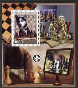 Benin 2008 Chess perf s/sheet #1 containing 1 value (with Scout Logo) unmounted mint