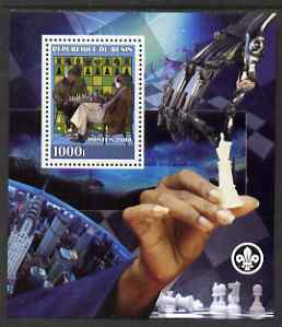 Benin 2008 Chess perf s/sheet #2 containing 1 value (with Scout Logo) unmounted mint