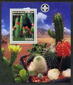 Benin 2008 Cacti perf s/sheet #2 containing 1 value (with Scout Logo) unmounted mint