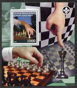 Palestine (PNA) 2008 Chess perf s/sheet #1 containing 1 value (with Scout Logo) unmounted mint. Note this item is privately produced and is offered purely on its thematic appeal