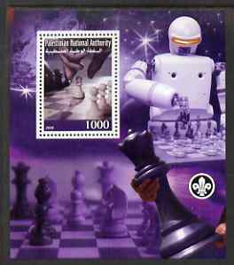 Palestine (PNA) 2008 Chess perf s/sheet #2 containing 1 value (with Scout Logo) unmounted mint