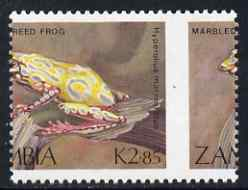 Zambia 1989 Reed Frog 2k85 with superb 10mm misplacement of perforations, unmounted mint SG 569var
