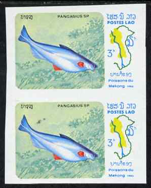 Laos 1983 Fish of Meking River 3k Lesser Mekong Catfish imperf pair unmounted mint SG 670var