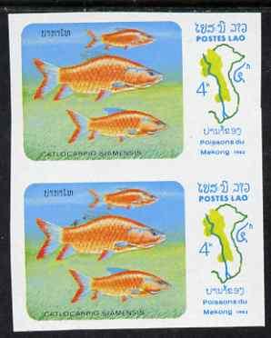 Laos 1983 Fish of Meking River 4k Giant Barb imperf pair unmounted mint SG 671var