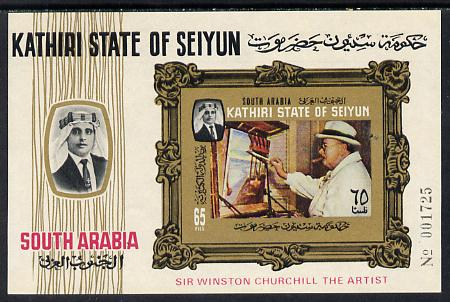 Aden - Kathiri 1967 Churchill Painting imperf m/sheet unmounted mint (Mi BL 2B)