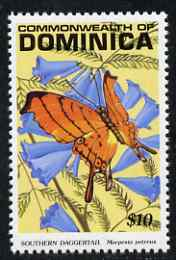 Dominica 1991-93 Butterflies $10 Southern Daggertail unmounted mint SG1493, stamps on butterflies