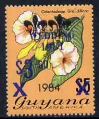 Guyana 1984 Surcharged $3.60 on $5 (blue surch) on Royal Wedding overprint unmounted mint, SG 1360