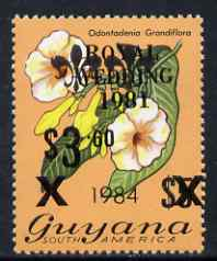 Guyana 1984 Surcharged $3.60 on $5 (black surch) on Royal Wedding overprint unmounted mint, SG 1360a