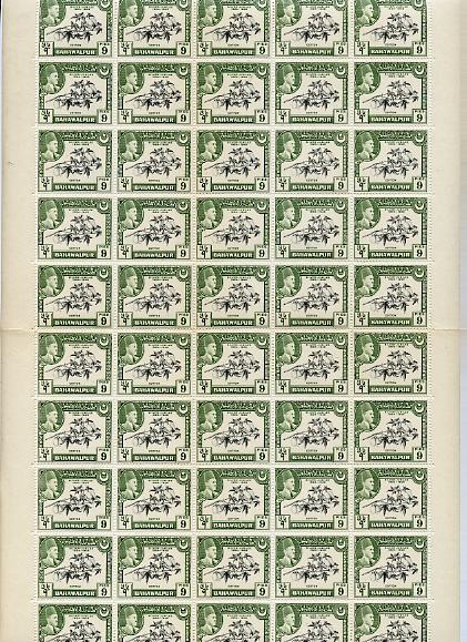 Bahawalpur 1949 S Jubilee of Accession 9p (Cotton) complete folded sheet of 50 unmounted mint, SG 41