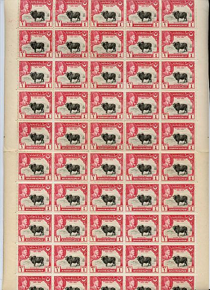 Bahawalpur 1949 S Jubilee of Accession 1a (Bull) complete folded sheet of 50 unmounted mint, SG 42