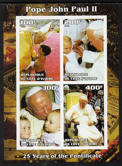 Ivory Coast 2003 Pope John Paul II - 25th Anniversary of Pontificate #5 imperf sheetlet containing 4 values unmounted mint