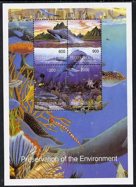 Touva 1996 Preservation of the Environment (Sea Life) deluxe sheet containing set of 4 values unmounted mint