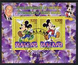 Malawi 2008 Disney - 80th Anniversary of Mickey Mouse perf sheetlet #2 containing 2 values fine cto used