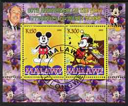 Malawi 2008 Disney - 80th Anniversary of Mickey Mouse perf sheetlet #5 containing 2 values fine cto used