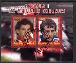 Benin 2008 Formula 1 - Great Drivers perf sheetlet #2 containing 2 values (A Senna & A Prost) fine cto used