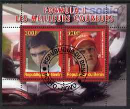 Benin 2008 Formula 1 - Great Drivers perf sheetlet #3 containing 2 values (D Hill & K Raikkonen) fine cto used
