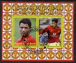 Benin 2008 Football Stars perf sheetlet #2 containing 2 values (Cristiano Ronaldo) fine cto used