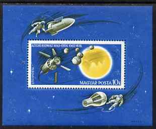 Hungary 1965 Space Research perf m/sheet, unmounted mint SG MS2149