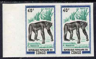 Congo 1972 Wild Animals 40f Chimpanzee imperf pair from limited printing unmounted mint as SG 340