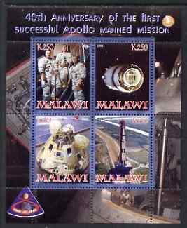 Malawi 2008 Apollo 40th Anniversary First Flight perf sheetlet containing 4 values unmounted mint