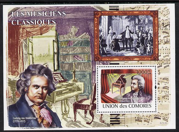 Comoro Islands 2008 Classical Composers perf s/sheet unmounted mint